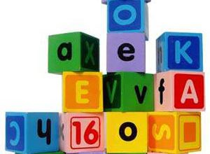 تصویر از چه سنی به کودکمان زبان و ریاضی یاد بدهیم؟